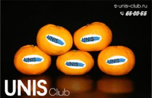 Мандариновый бум от Unis Club