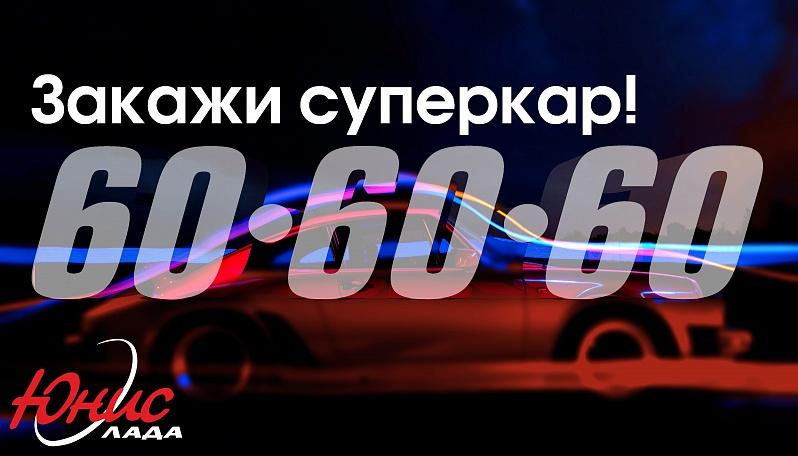 Поздравить Руководство + С Новым Годом