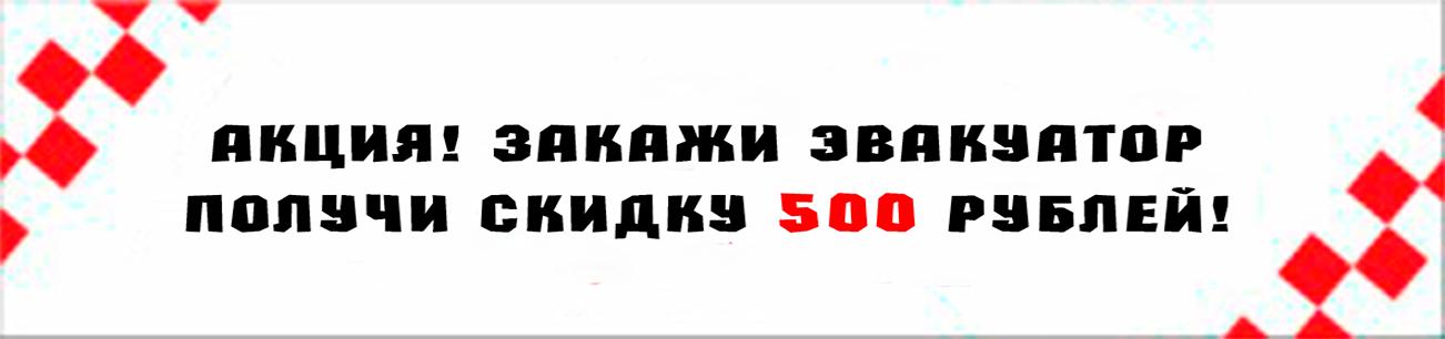 Без имени-6