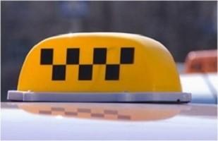 «Юнис-Лада» предоставит переселенцам из Украины бесплатный проезд на такси