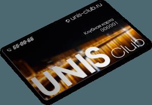 «Юнис-Лада» благодарит своих постоянных клиентов