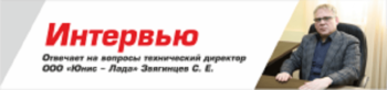 Сергей Звягинцев: «Новичков на омский рынок перевозок пассажиров не приходило уже лет пять»